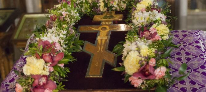 Праздник Воздвижения Креста