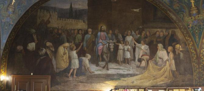 Вход Господень во Иерусалим. Фоторепортаж
